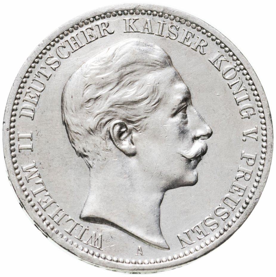 купить Германская Империя, Пруссия 3 марки 1908 А