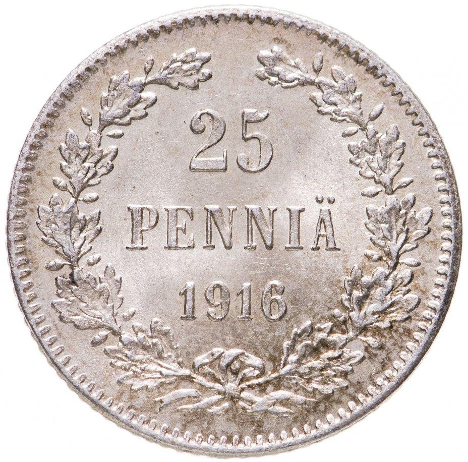 купить 25 пенни (pennia) 1916 S