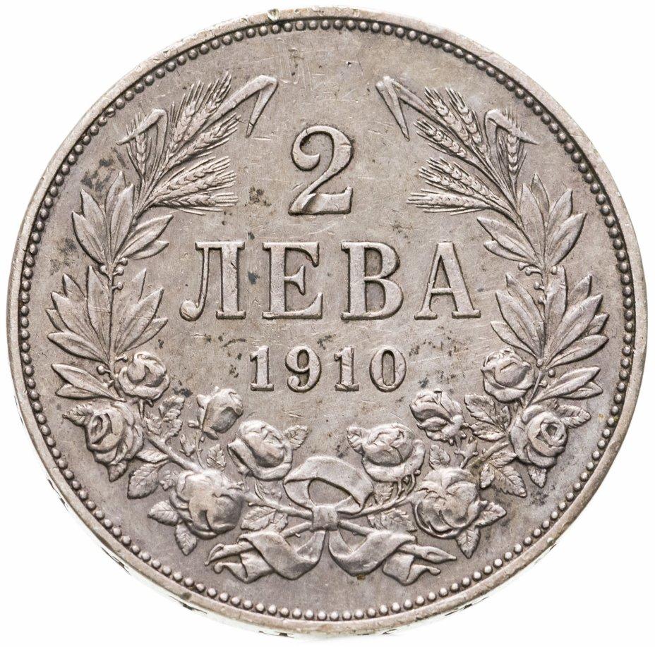 купить Болгария 2 лева 1910