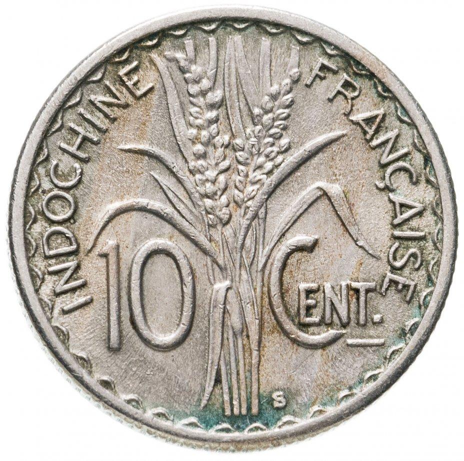 купить Французский Индокитай 10сантимов (centimes) 1941