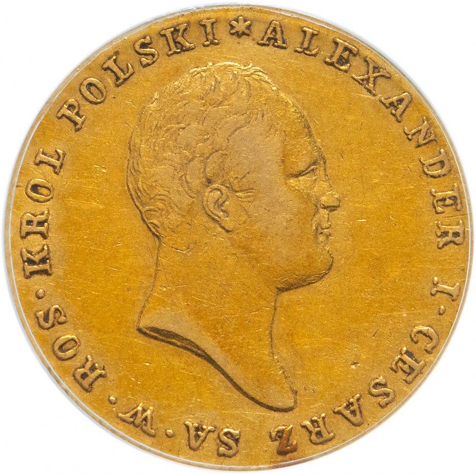 купить 25 злотых (zlotych) 1818 IB в слабе ANACS