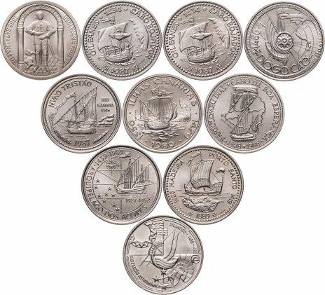 купить Португалия набор из 10 монет 1985-1990