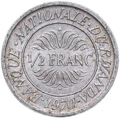 купить Руанда 1/2 франка 1970