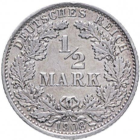 """купить Германия(Германская Империя) 1/2 рейх марки 1908 """"А"""""""