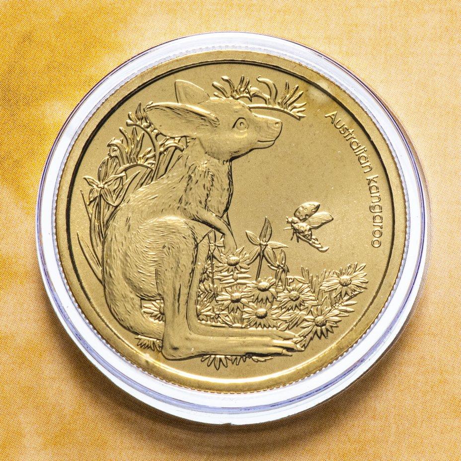 """купить Австралия 1 доллар (dollar) 2011 """"Детёныши диких животных - Кенгуру"""" (в конверте с маркой)"""
