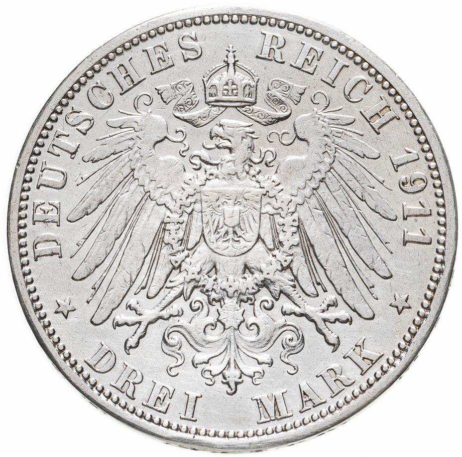 купить Германия (Империя) 3 марки (mark) 1911
