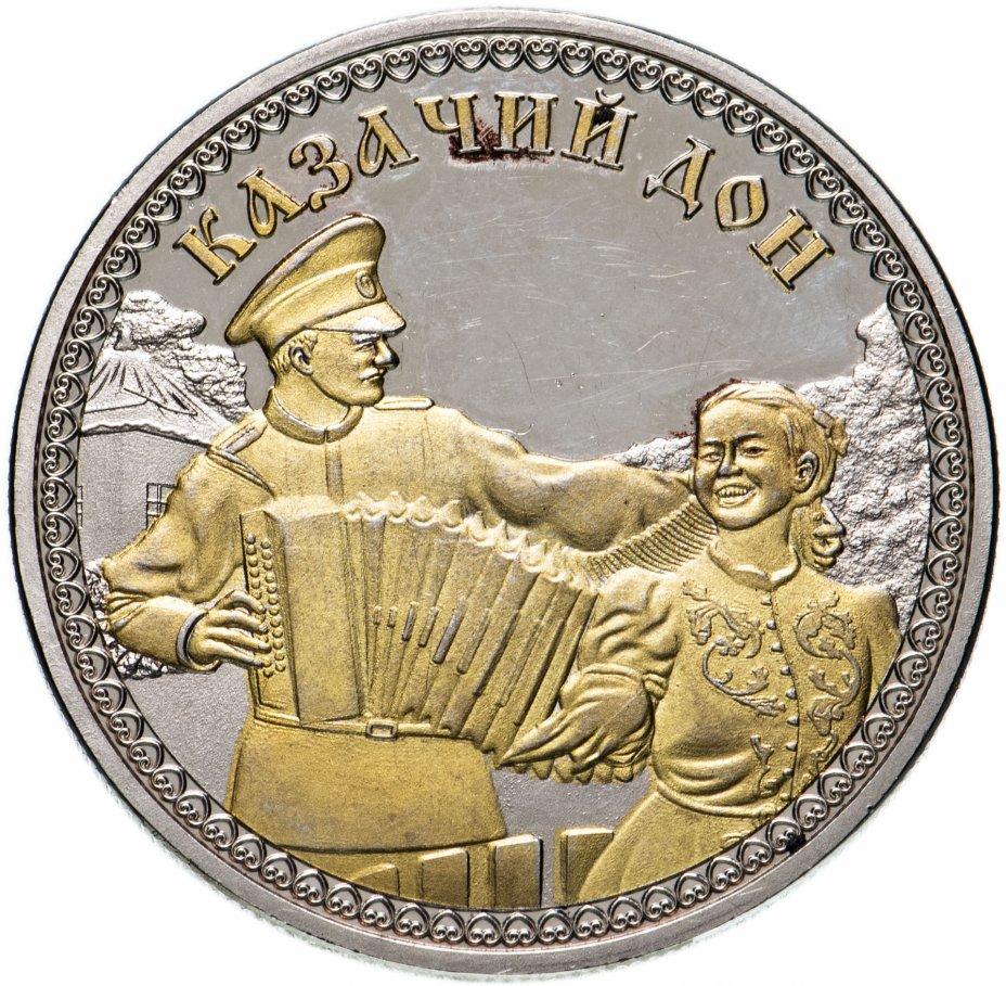 """купить Медаль """"Казачий Дон"""""""
