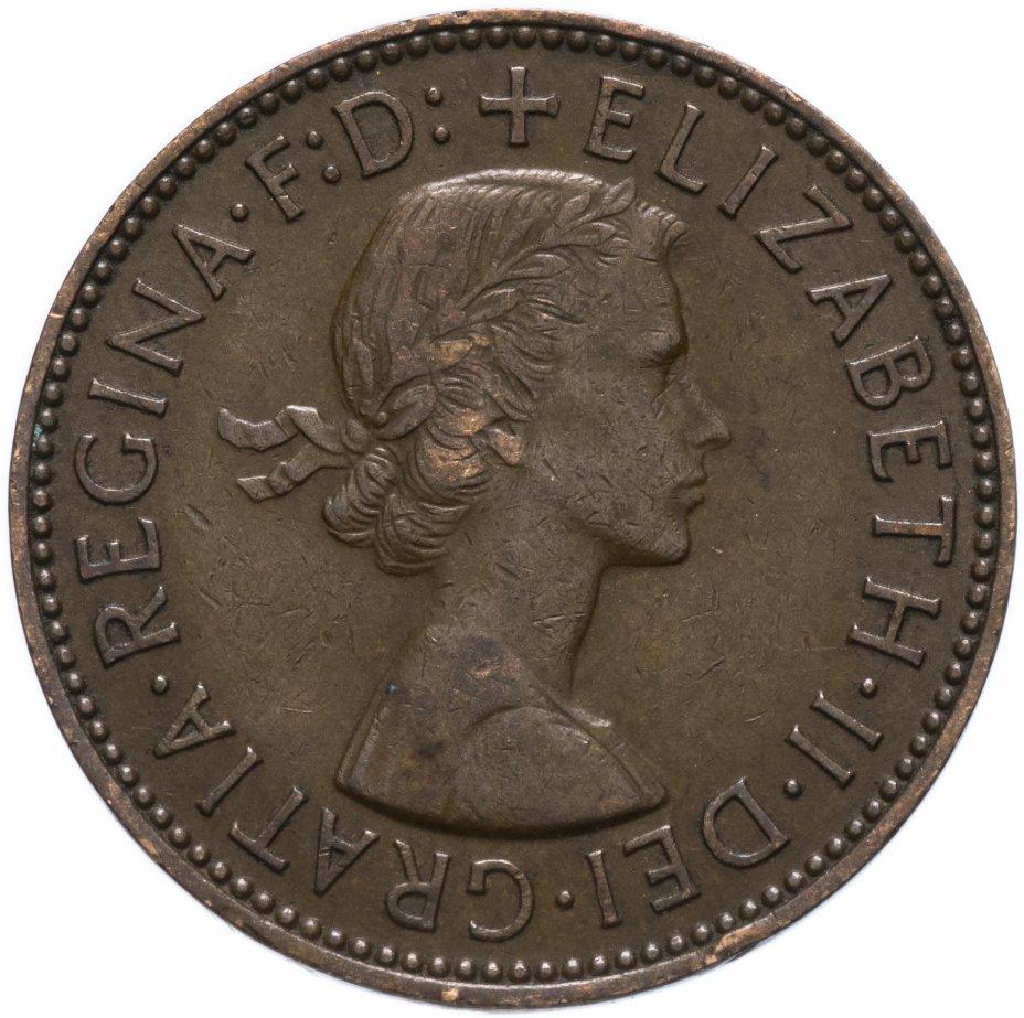 купить Великобритания 1/2 пенни (penny) 1955
