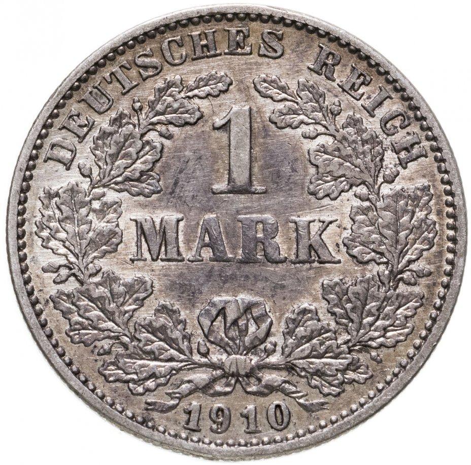 """купить Германия 1марка 1910 G   знак монетного двора: """"G"""" - Карлсруэ"""