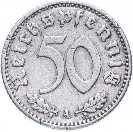 """купить Германия (Третий Рейх) 50 рейхспфеннигов 1935 """"А"""""""