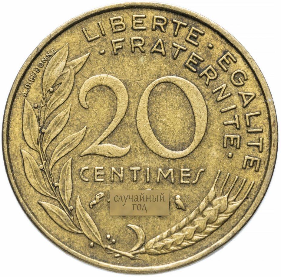 купить Франция 20 сантимов (centimes) 1962-2001, случайная дата