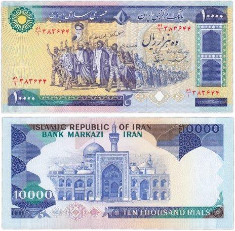 купить Иран 10000 риалов 1981 (Pick 134c)