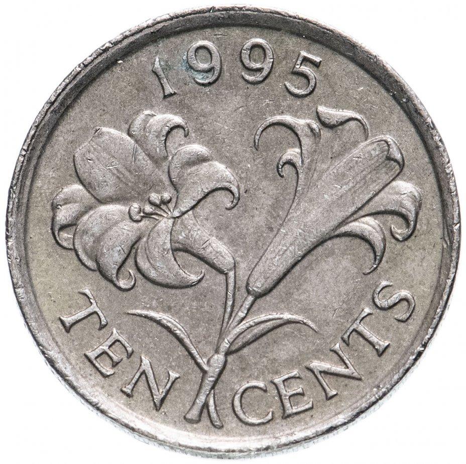 купить Бермуды 10 центов (cents) 1986-1998, случайная дата