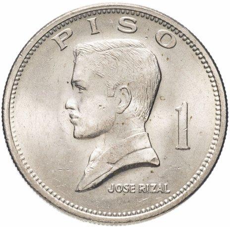 """купить Филиппины 1 песо (piso) 1972-1974 """"Хосе Рисаль"""", случайная дата"""