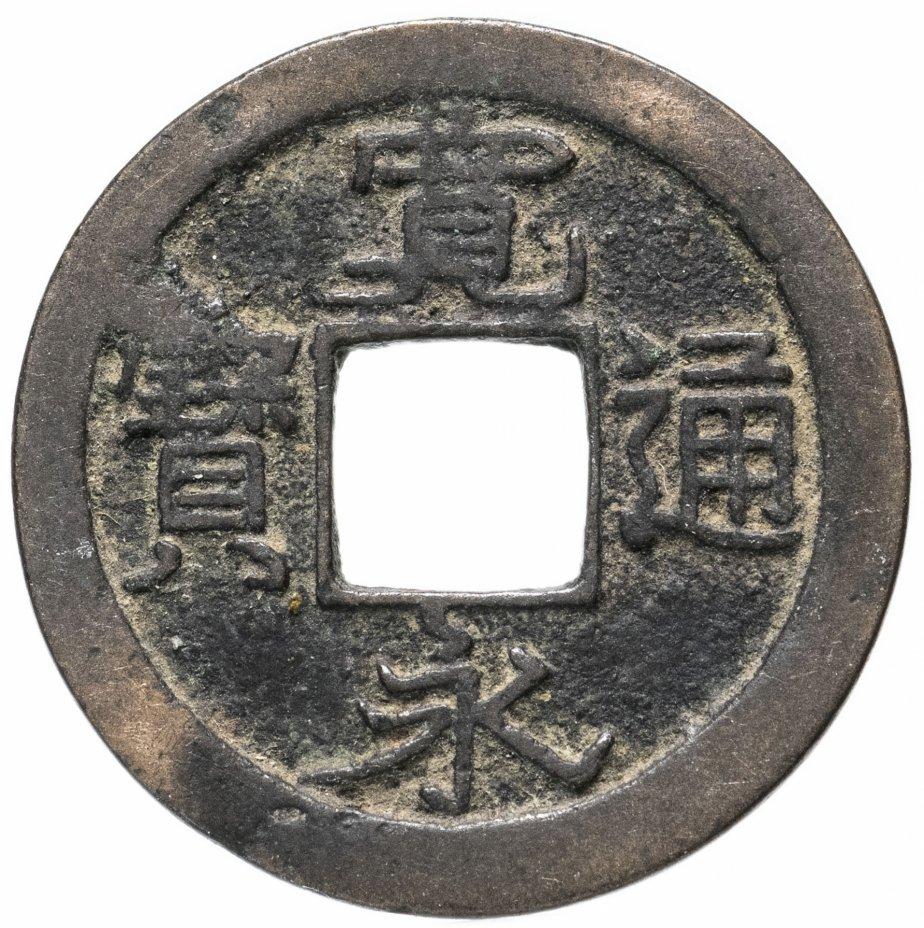 купить Япония, Канъэй цухо (Син Канъэй цухо), 1 мон, мд Кавадзири-мура, Акита, 1738-1750