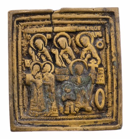 """купить Икона """"Святые мученики Кирик и Иулитта с избранными святыми"""", латунь, литьё, Российская империя, 1850-1900 гг."""