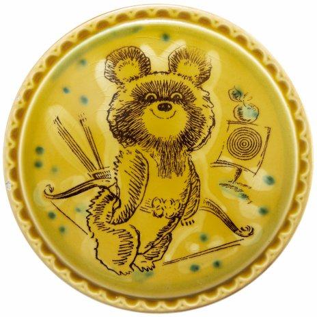 """купить Настенное панно-тарелка """"Олимпийский мишка лучник"""" Конаковский фаянсовый завод 1980"""