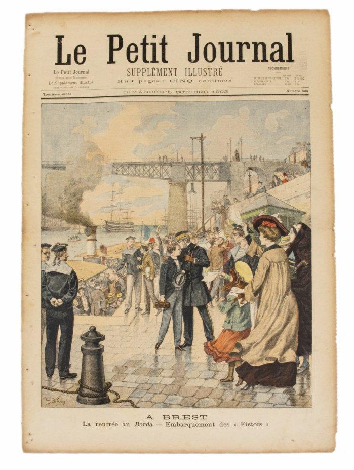 """купить Газета """"Le Petit Journal"""" выпуск № 620 от 05 октября 1902"""