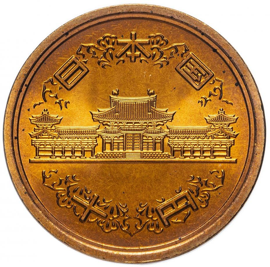 купить Япония 10 йен (yen) 1990