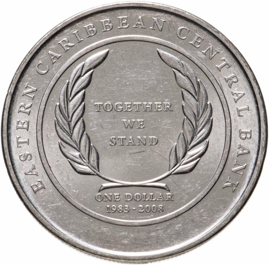 купить Восточные Карибы 1 доллар (dollar) 2008 года (25 лет центральному банку)