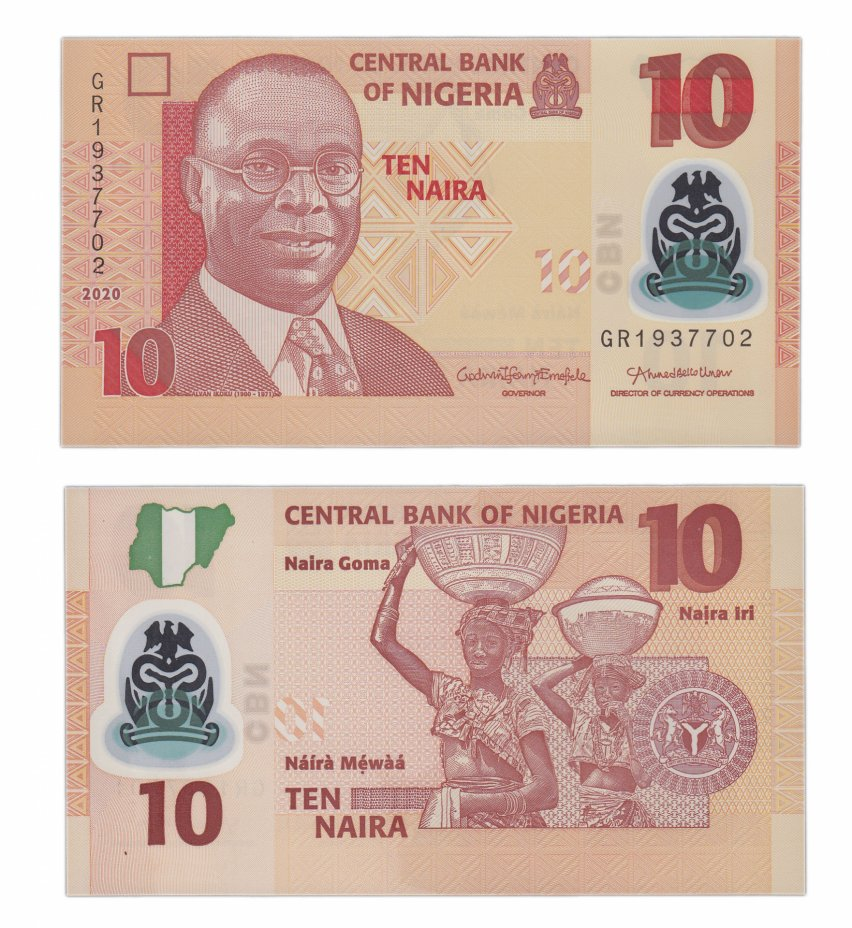 купить Нигерия 10 найра 2020 (Pick 39) полимер Новинка