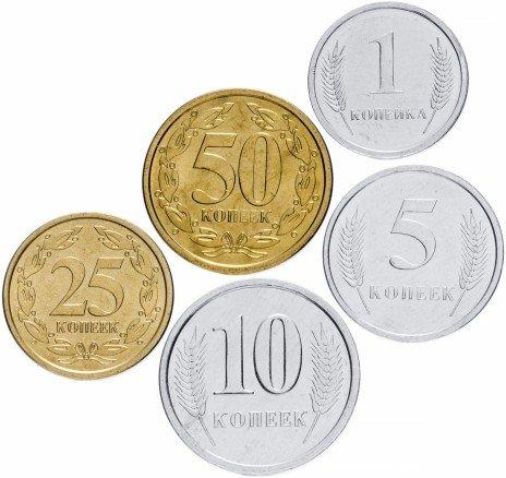 купить Приднестровье набор монет 2000-2002 (5 штук)