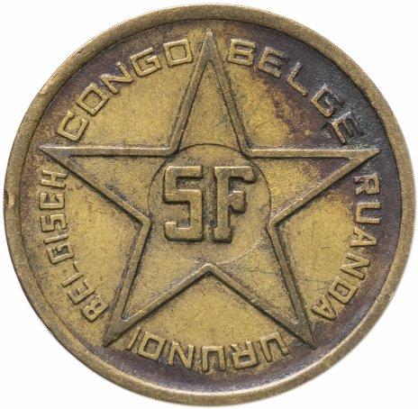 купить Бельгийское конго 5 франков 1952