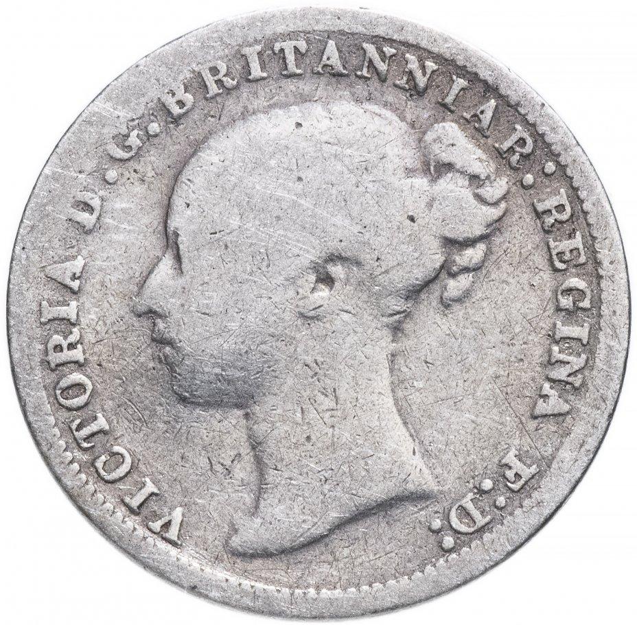купить Великобритания 3 пенса (pence) 1875