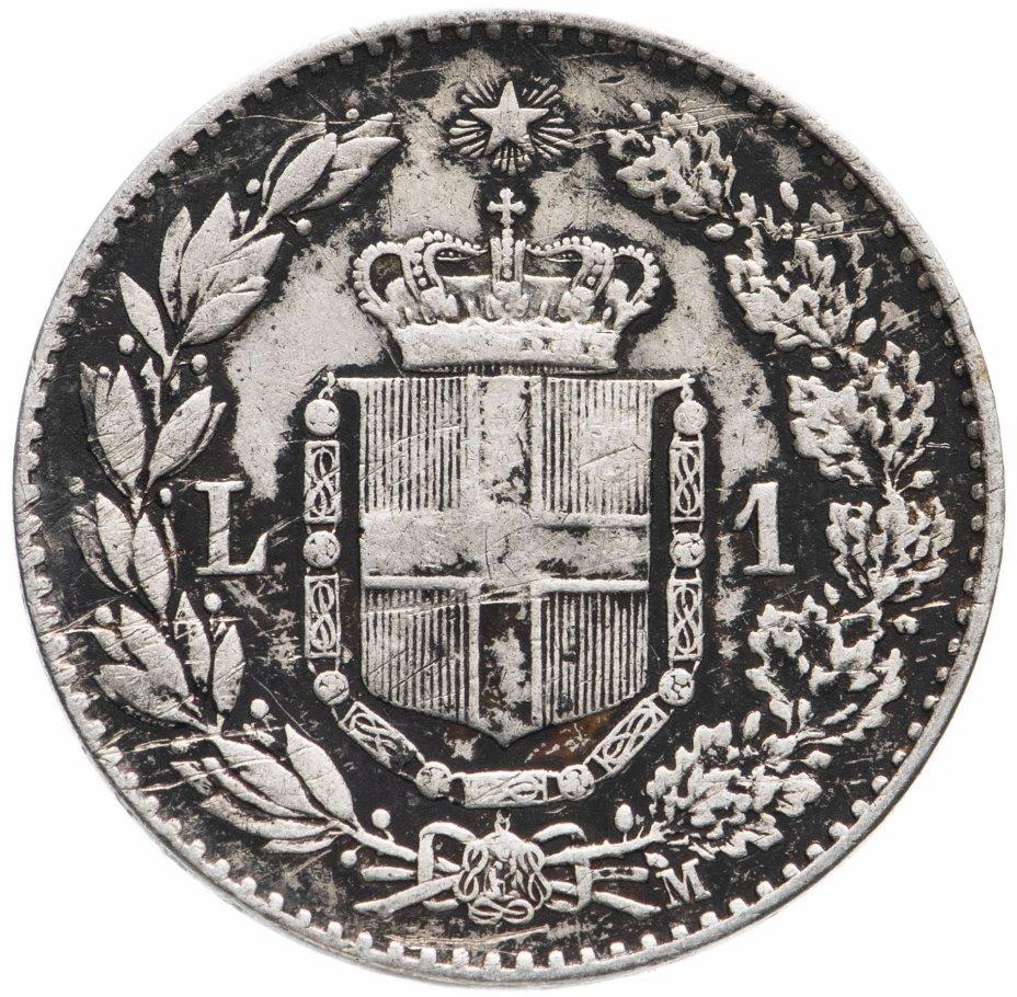 купить Италия 1 лира (lira) 1887