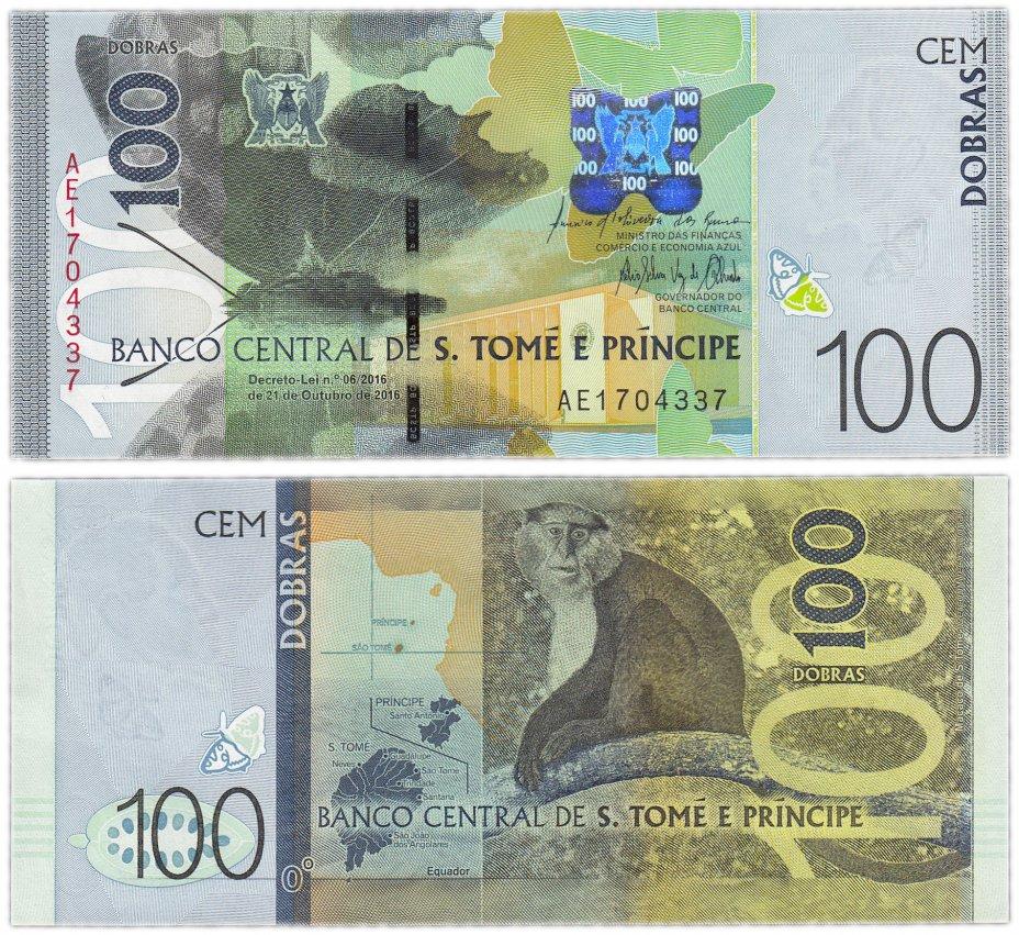 купить Сан-Томе и Принсипи 100 добр 2016 (Pick **)