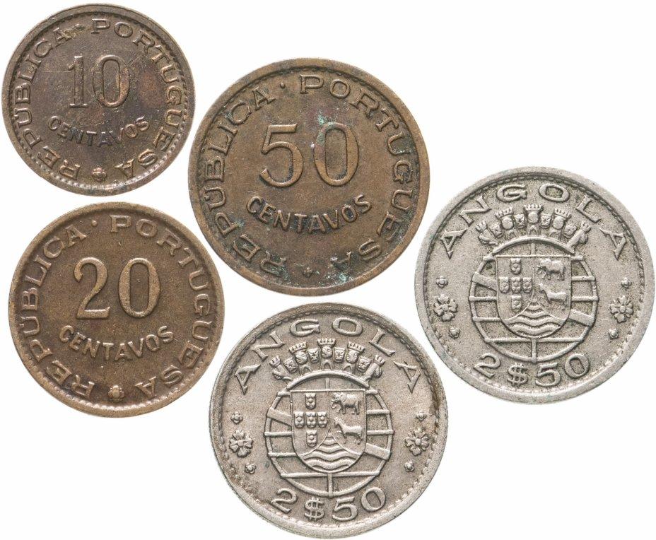 купить Мозамбик набор из 5 монет 1960-1968