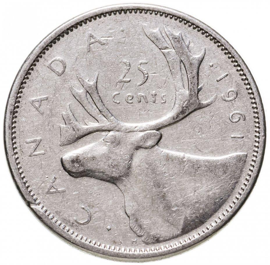 купить Канада 25 центов (cents) 1953-1964