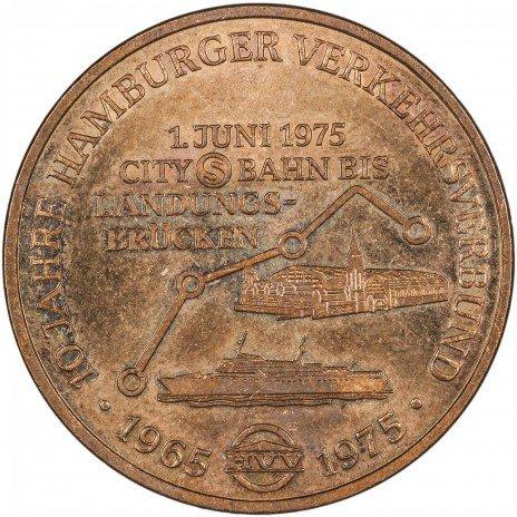 купить Медаль 10 лет Гамбургской ассоциации воздушного транспорта DB 1965-1975