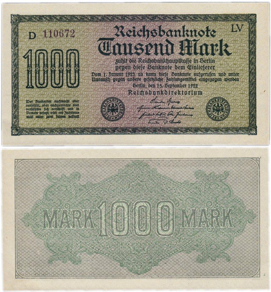 купить Германия 1000 марок 1922 (Pick 76d) черный номер