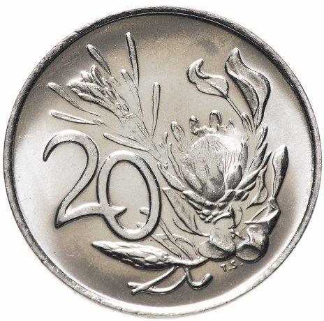 """купить ЮАР 20 центов (cents) 1979 """"Окончание президентства Николааса Дидерихса"""""""