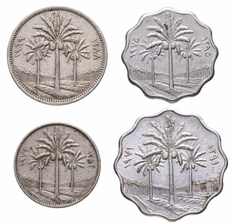 купить Ирак, набор из 4 монет 1969-1981 годов