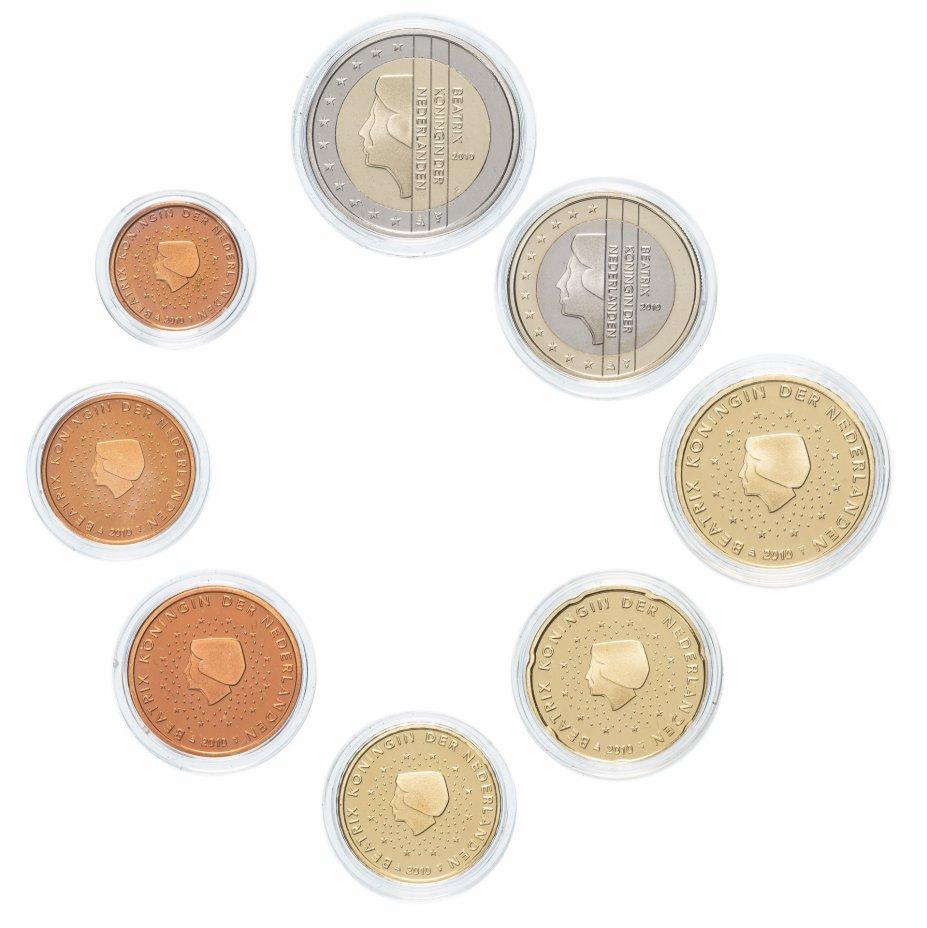 купить Нидерланды 2010 официальный годовой набор евро из 8 монет PROOF, в футляре с сертификатом