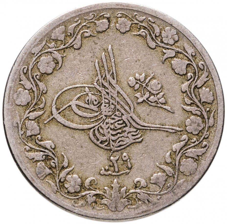 "купить Египет 5/10гирша (кирша, qirsh) 1876 (1293), На аверсе под тугрой цифра ""٢٩"" (29)"