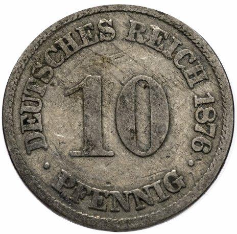купить Германия, Германская империя 10 пфеннигов 1873-1889, случайная дата