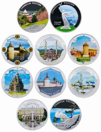 купить 3 рубля 2015 СПМД Proof Набор Символы Росиии 10 штук в специальной исполнении