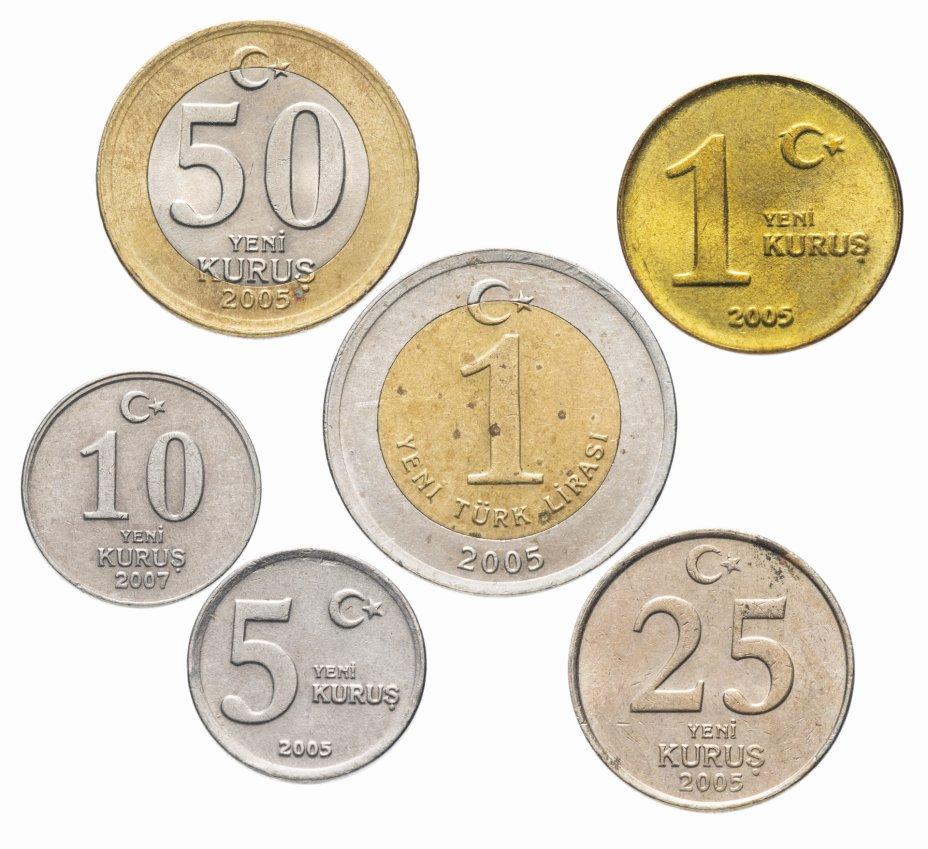 купить Турция набор монет 2005-2008 (6 штук, VF-XF)