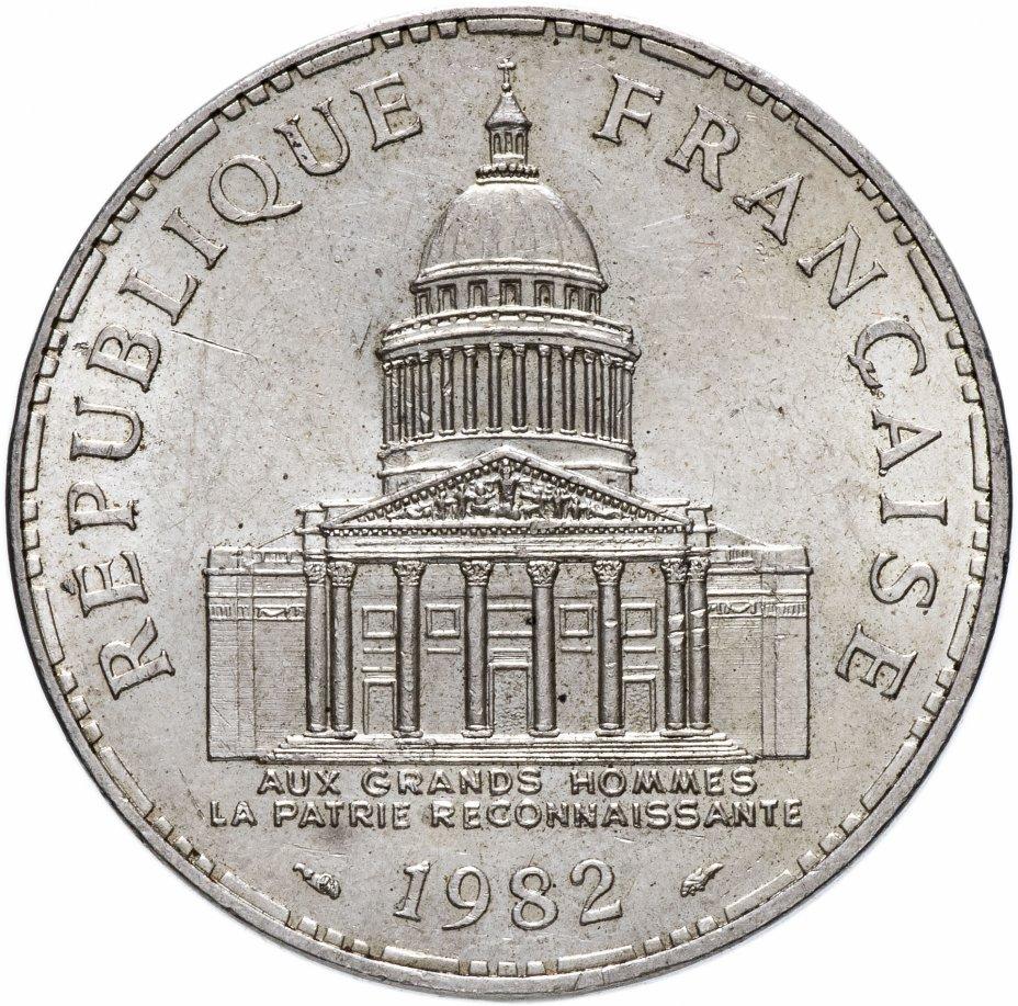 купить Франция 100 франков (francs) 1982-1985, случайный год