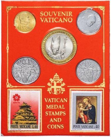 купить Ватикан, набор из 4 монет и медали 1975 в буклете