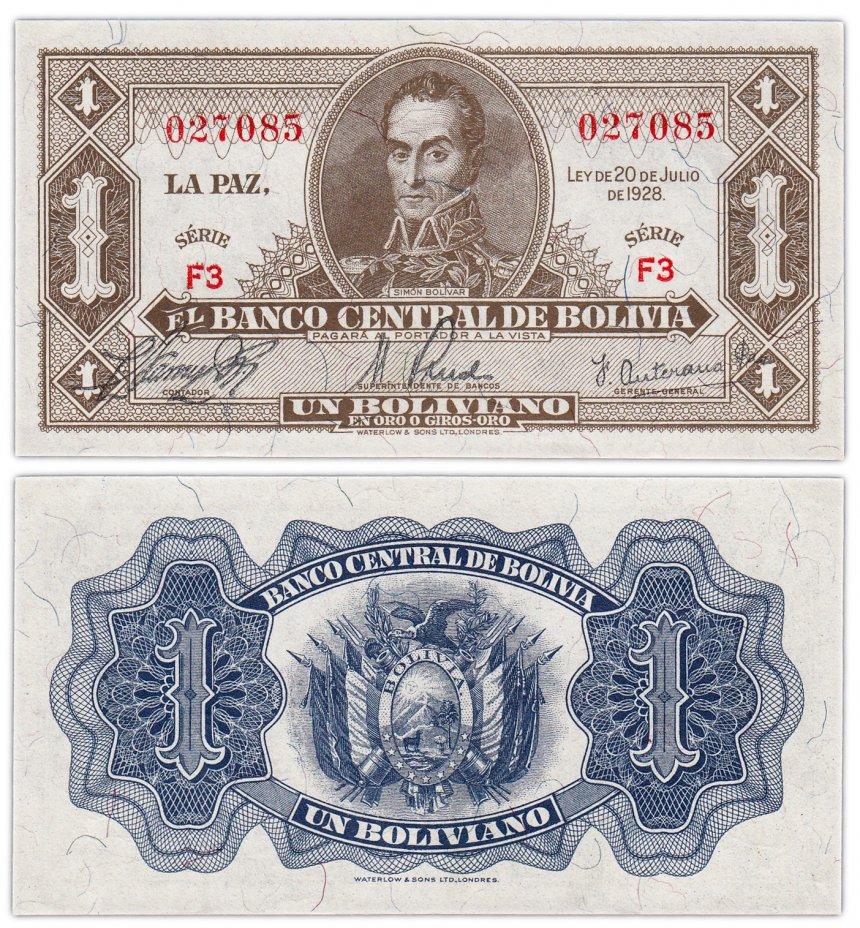 купить Боливия 1 боливиано 1928 (Pick 128a(3))