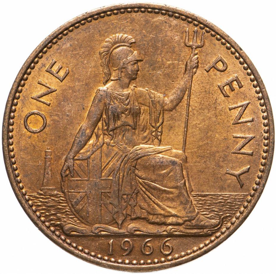 купить Великобритания 1 пенни (penny) 1966