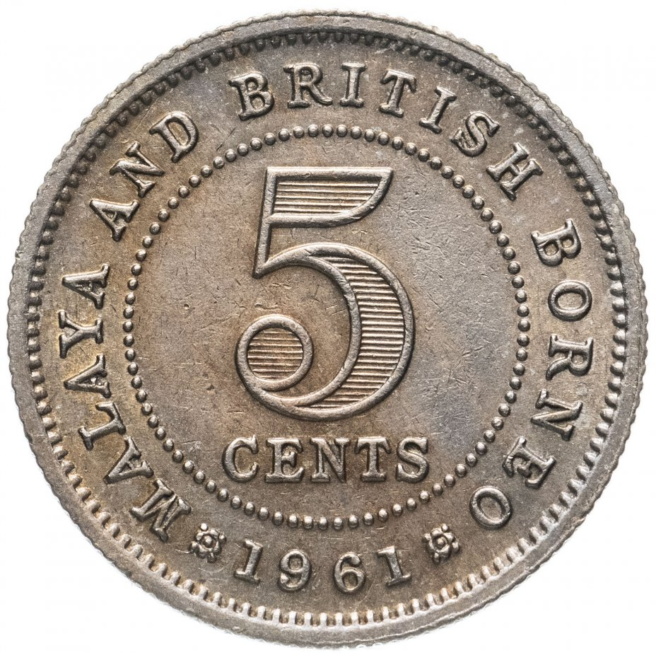 купить Малайя и Британское Борнео 5 центов (cents) 1953-1961, случайная дата