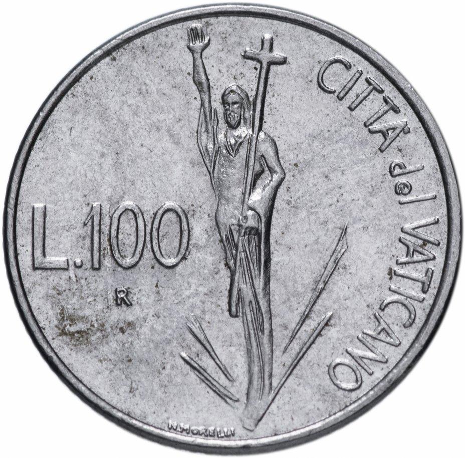 купить Ватикан 100 лир 1991
