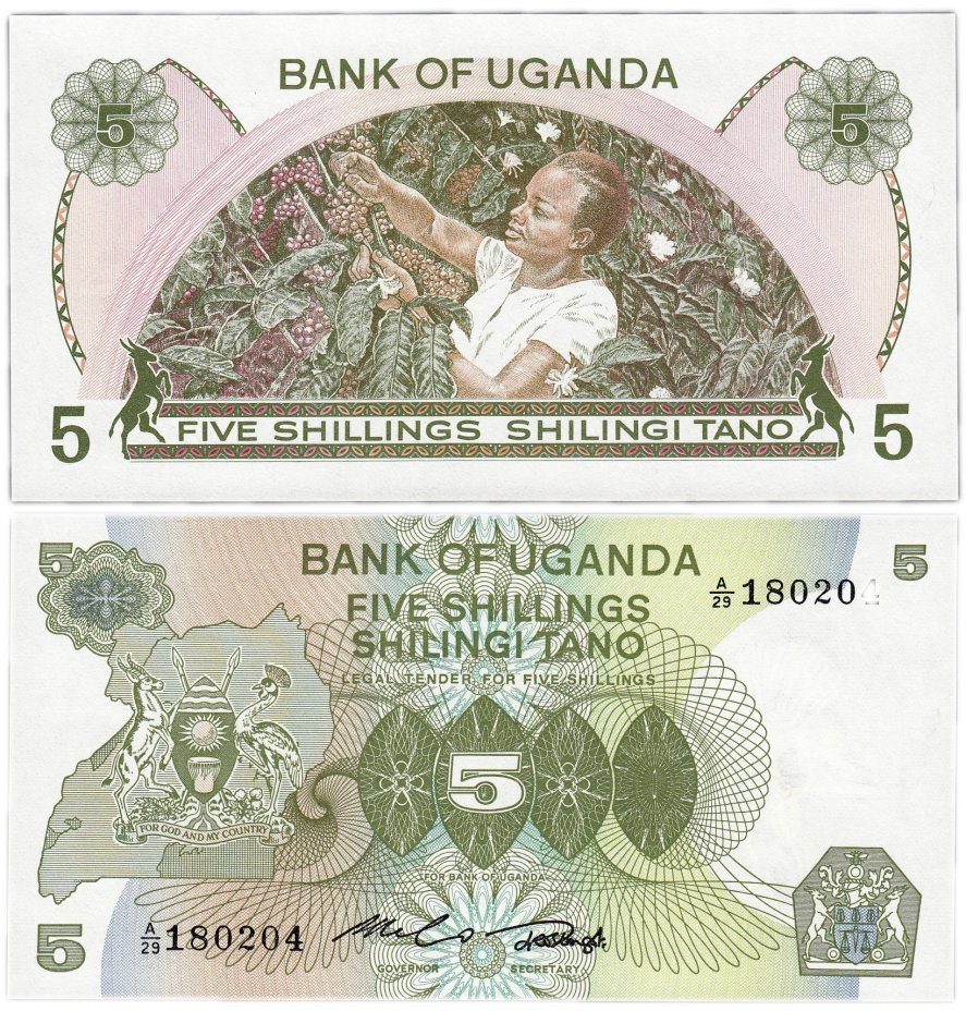 купить Уганда 5 шиллингов 1982 (Pick 15)