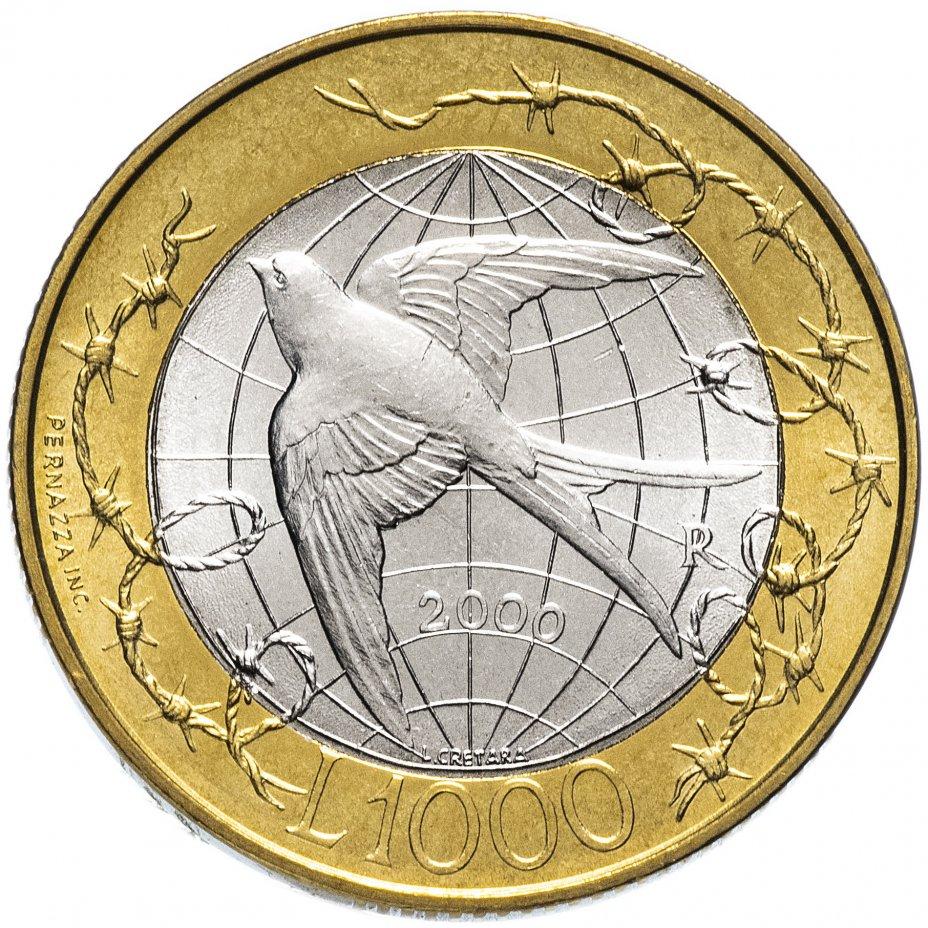 купить Сан-Марино 1000лир (lire) 2000