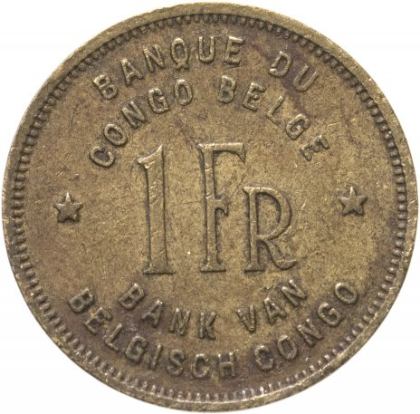 купить Бельгийское Конго 1 франк (franc) 1946